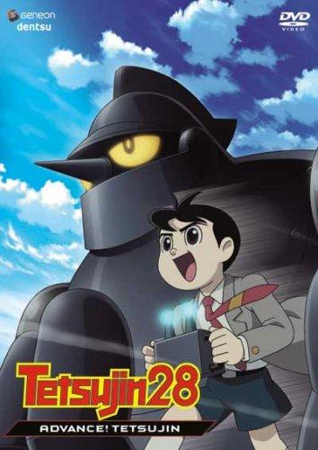 9786303928043: Tetsujin 28, Vol. 6: Advance! Tetsujin