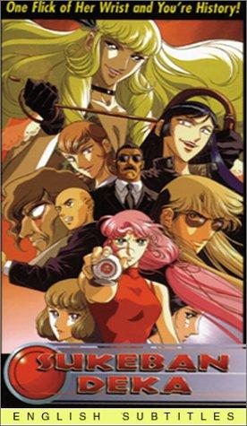 Sukeban Deka 1 [VHS]: Section 23