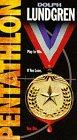 9786304031858: Pentathlon [VHS]