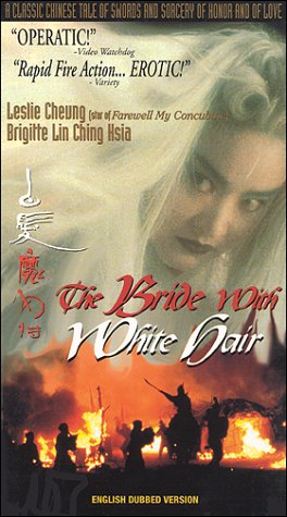 9786304156155: Bride With White Hair 2 [VHS] [Import USA]
