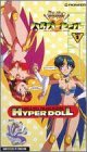 9786304175767: Hyper Doll, Act 1 - Mew & Mica the Easy Fighters [VHS]