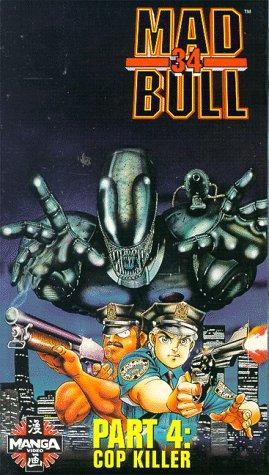 9786304197912: Mad Bull 4 [VHS]