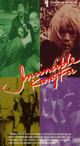9786304208892: Invincible Kung Fu [VHS]