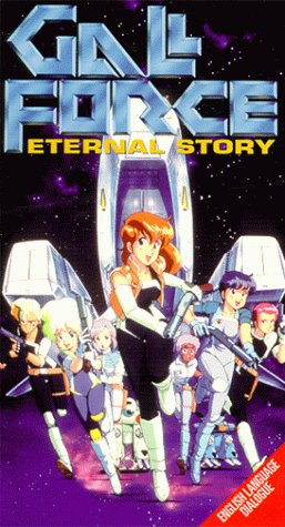 9786304217184: Gall Force 1:Eternal Story [VHS]