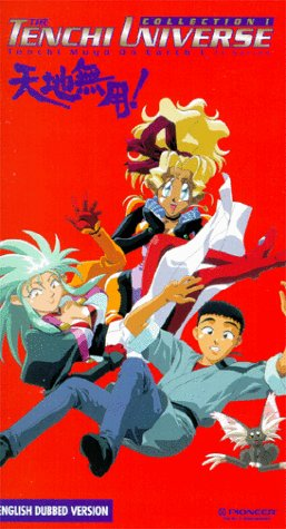 9786304289273: Tenchi Universe, Tenchi Muyo on Earth Vol. 1 [VHS]