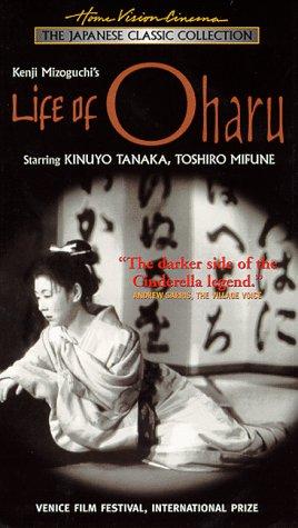9786304391853: Life of Oharu [VHS]