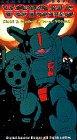 9786304397183: At Votoms: Deadworld Sunsa 1 [VHS]