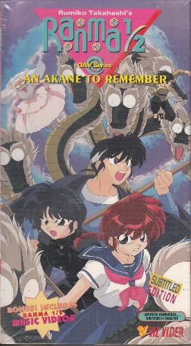 9786304402344: Ranma 1/2 - OAV Series - Vol. 4: An Akane to Remember [VHS]