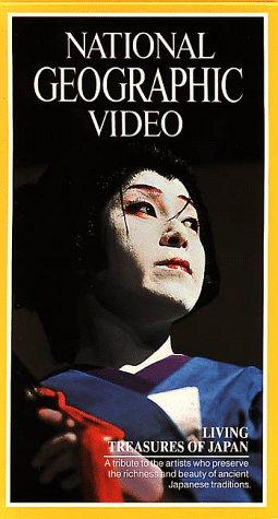 9786304475270: Nat'l Geo: Living Treasures of Japan [VHS] [Import USA]