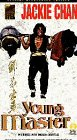9786304487679: Young Master [VHS]