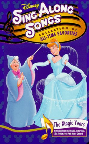 9786304492963: Disney Sing Along Songs Collection of All-Time Favorites Volume Two: The Magic Years (1950-1977) [VHS]