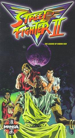 9786304539460: Street Fighter II Volume 5 [VHS]
