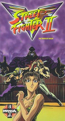 9786304584309: Street Fighter II V6 [VHS]