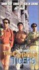 9786304672310: Cyprus Tigers [VHS]