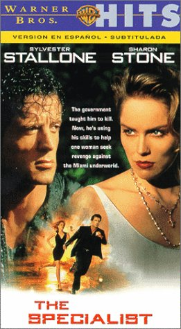 9786304702437: The Specialist [VHS]