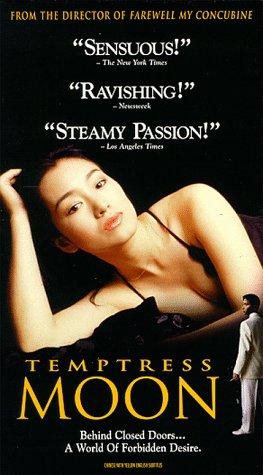9786304707012: Temptress Moon [VHS]