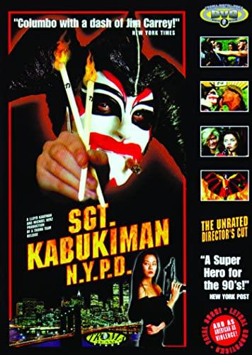 9786304723173: Sgt Kabukiman Nypd [Reino Unido] [DVD]