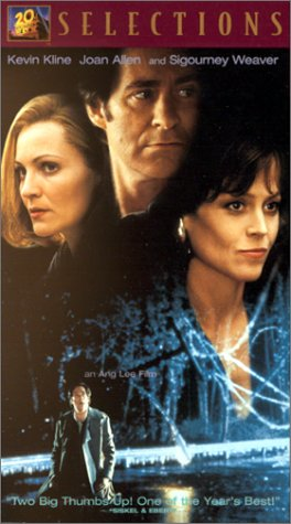 9786304844960: Ice Storm [VHS]