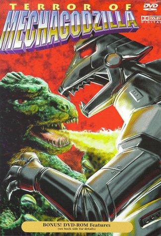 9786304911693: Terror of Mechagodzilla [USA] [DVD]