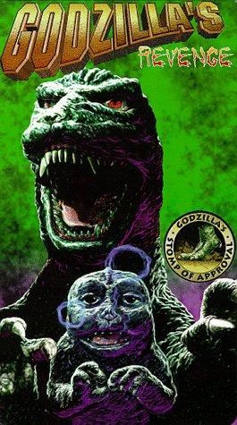 9786304911716: Godzilla's Revenge [VHS]