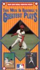 9786304962800: This Week in Baseball's Greatest Play [VHS]