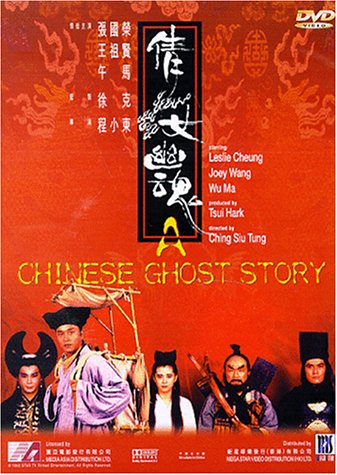 9786305020875: A Chinese Ghost Story