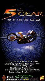 9786305048985: 5th Gear Pinned [VHS]