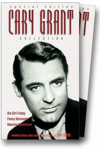 Cary Grant Special Edition Collection: Laserlight Digital