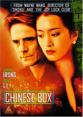 9786305078524: Chinese Box