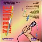 9786305078753: Karaoke / Motown R&B & Soul 5