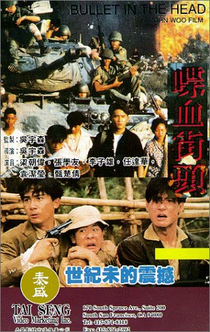 9786305120384: Bullet in the Head (Die xue jie tou) [Import USA Zone 1]