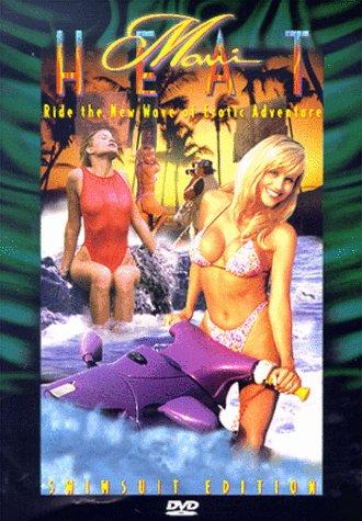 9786305233831: Maui Heat