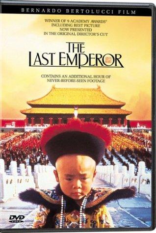 9786305261032: Last Emperor [DVD] [1998] [Region 1] [US Import] [NTSC]