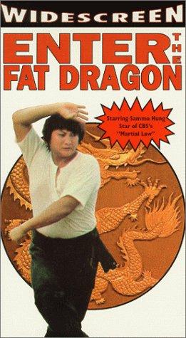 9786305262466: Enter the Fat Dragon [VHS]