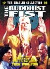 9786305310952: Buddhist Fist