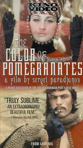 9786305320449: The Color of Pomegranates [VHS]