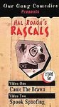 9786305369356: Little Rascals Two Pack (Scrapbook Volumes 1 &2) [VHS]