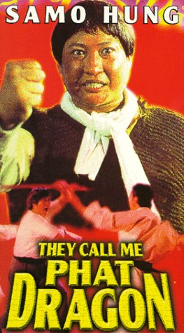 9786305371854: They Call Me Phat Dragon [VHS]