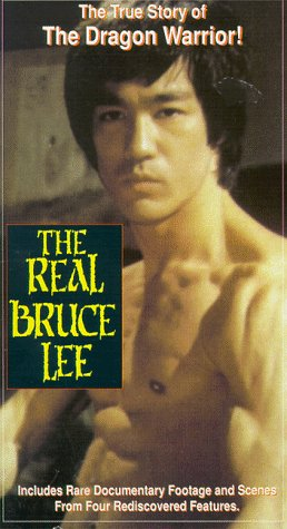 9786305414483: The Real Bruce Lee [VHS]