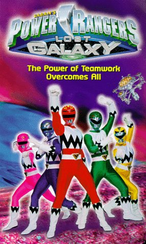 Power Rangers Lost Galaxy - The Power
