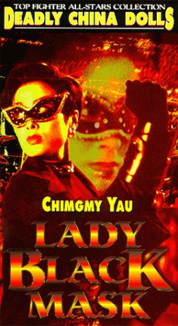 9786305501305: Lady Black Mask [VHS]