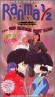 9786305511656: Ranma ½ [USA] [VHS]