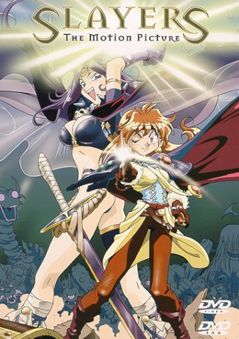 9786305511823: Slayers - The Motion Picture