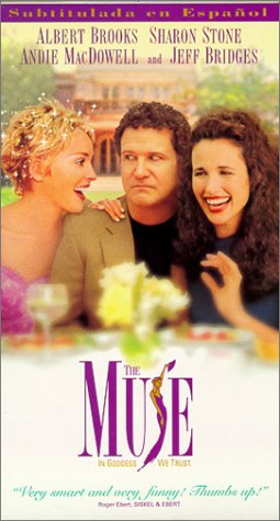 9786305724469: The Muse [VHS]