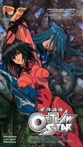 9786305755715: Outlaw Star 9: Between Life [VHS]