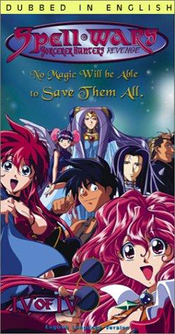 9786305755852: Spell Wars Vol. 4 - Sorcerer Hunters Revenge [VHS]