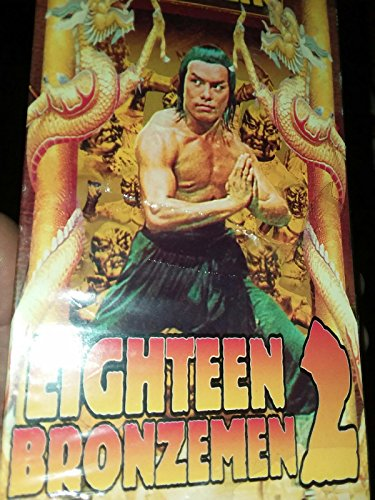 9786305794332: Eighteen Bronzemen 2 [VHS]