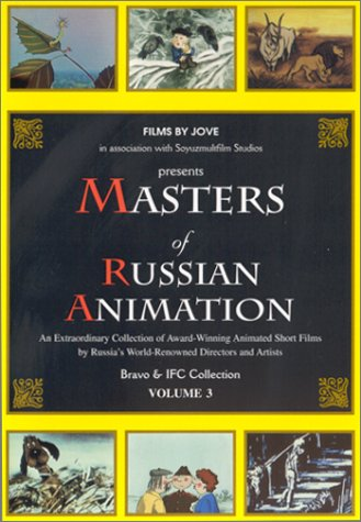 9786305870708: Masters of Russian Animation [Reino Unido] [DVD]