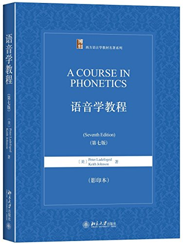 A COURSE IN PHONETICS PDF