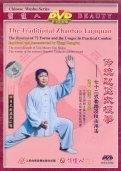 9787000000278: The Routine of 72 Forms and the Usages in Practical Combat - The Traditional Zhao Taijiquan